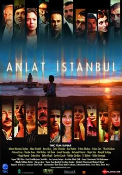 Anlat Istanbul (2005)