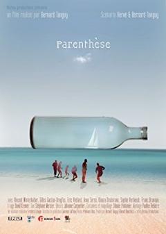 Parenthèse (2013)