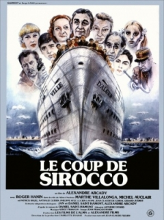 Le coup de sirocco (1979)