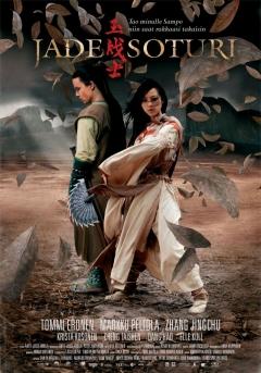 Jade Warrior (2006)