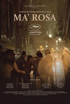 Ma' Rosa Trailer