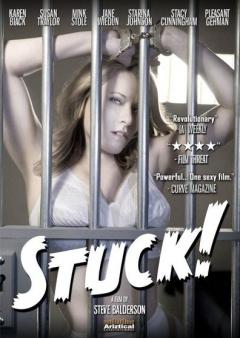 Stuck! (2009)