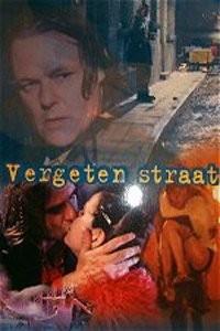 Vergeten straat (1999)