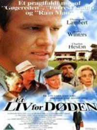 Gideon (1999)