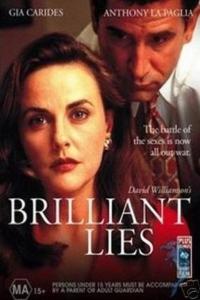 Brilliant Lies (1996)