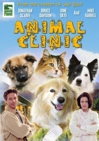 The Clinic (2004)