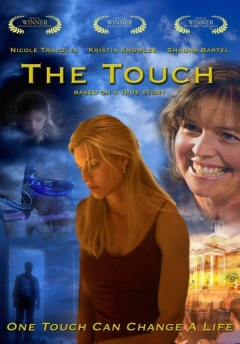 The Touch (2005)