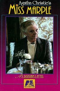 At Bertram's Hotel (1987)