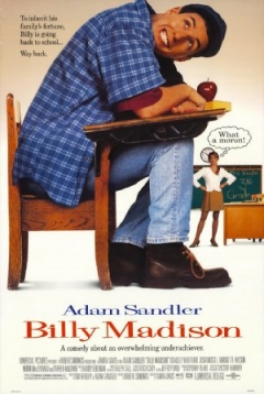 Billy Madison Trailer