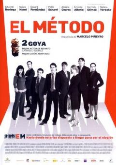 Método, El (2005)