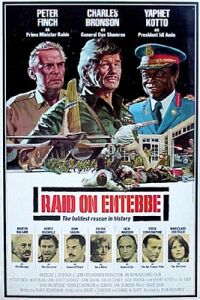 Raid on Entebbe (1977)