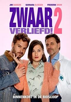Zwaar verliefd! 2 (2021)