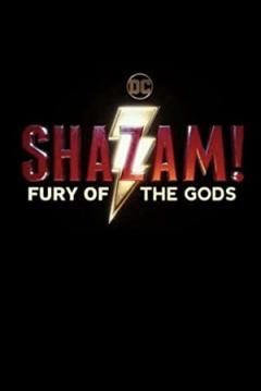 Shazam! Fury of the Gods (2023)