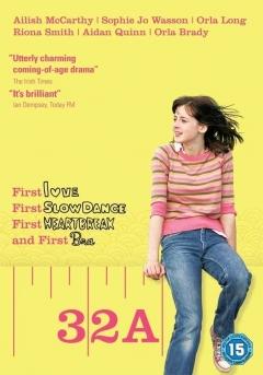 32A Trailer