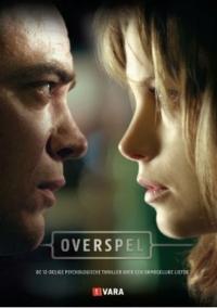 Overspel (2011)