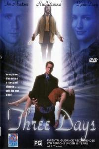 Three Days (2001)