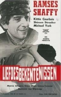 Liefdesbekentenissen (1967)