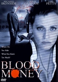 The Arrangement (1999)