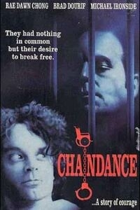 Chaindance (1990)