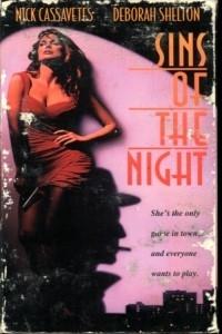 Sins of the Night (1993)
