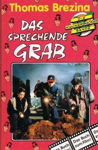 Sprechende Grab, Das (1994)