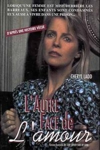 Locked Up: A Mother's Rage (1991)