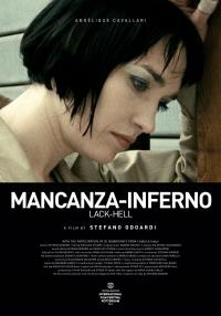 Mancanza-Inferno (2014)