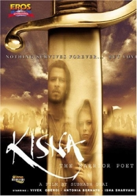 Kisna: The Warrior Poet (2005)