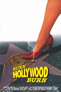 An Alan Smithee Film: Burn Hollywood Burn (1998)