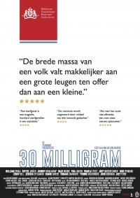 30 Milligram (2014)