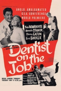 Dentist on the Job (1961)