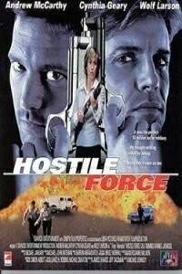 Hostile Force (1996)