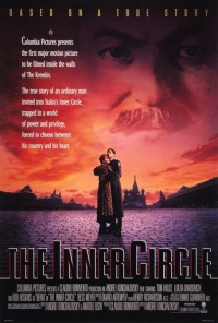 The Inner Circle (1991)