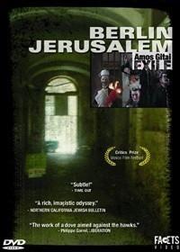 Berlin-Yerushalaim (1989)
