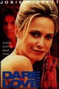 Dare to Love (1995)
