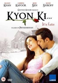 Kyon Ki... (2005)