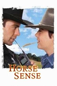 Horse Sense (1999)