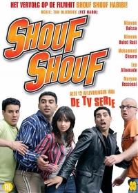 """""""Shouf shouf!"""""""