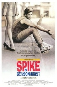 Spike of Bensonhurst (1988)