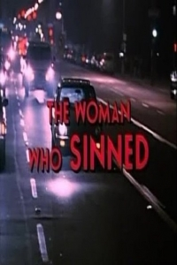 The Woman Who Sinned (1991)