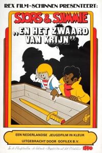 Sjors en Sjimmie en het zwaard van Krijn (1977)
