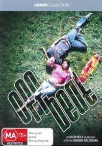 Kammerflimmern (2004)
