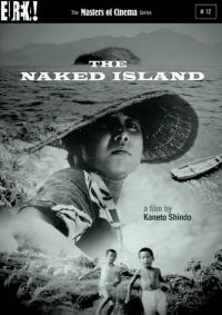 Hadaka no shima (1960)