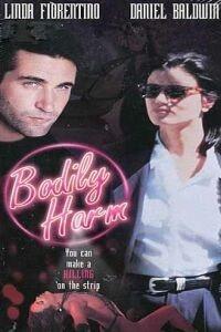 Bodily Harm (1995)