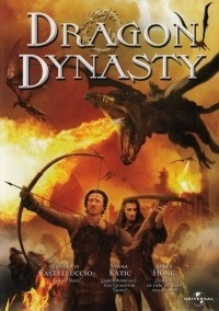 Dragon Dynasty (2006)