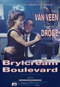 Brylcream Boulevard (1995)