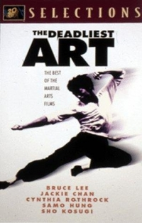 The Best of the Martial Arts Films (1990)