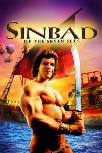 Sinbad of the Seven Seas (1989)