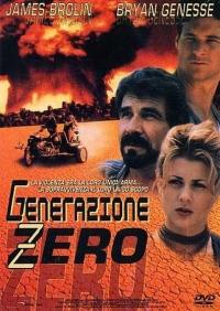 Terminal Virus (1995)