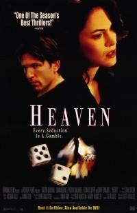 Heaven (1998)